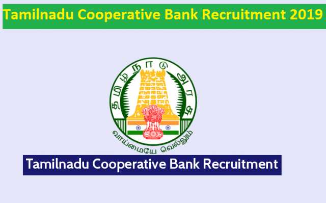 jobs-in-chennai-co-operative-bank