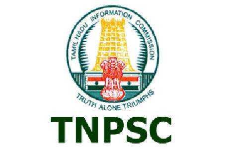 tnpsc-group-4-exam-update
