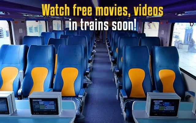 movies-in-train