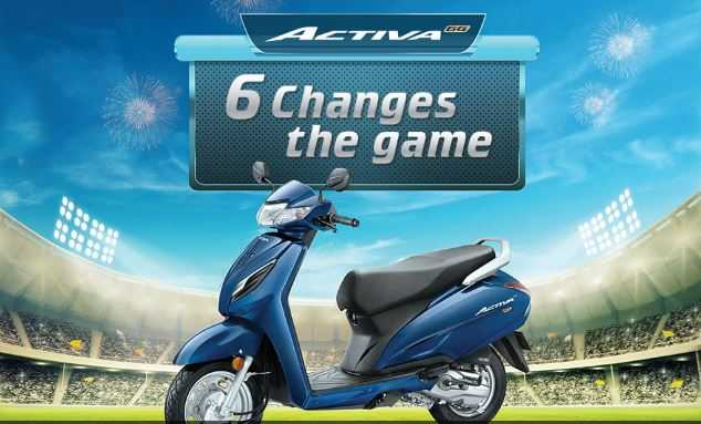activa-6g-launched-in-india