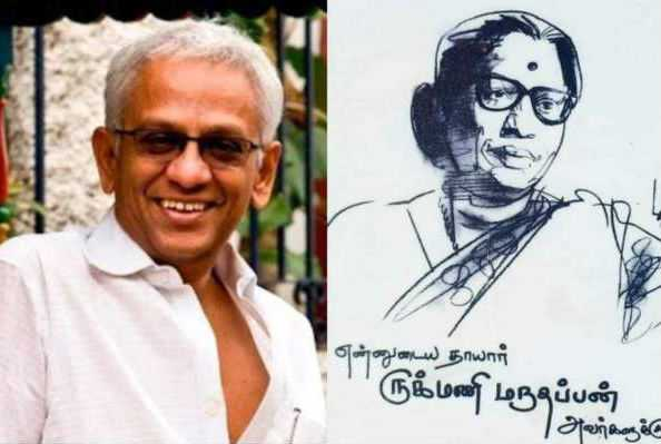 famous-artist-marthu-s-mother-dead