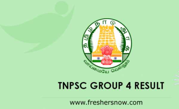 tnpsc-group-4-exams-cancelled