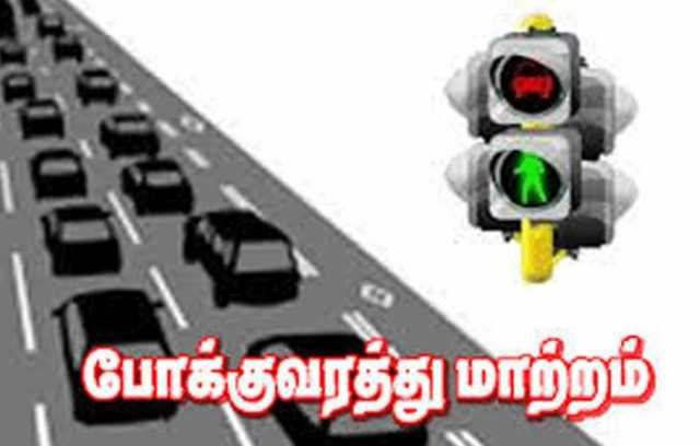 traffic-diversion-for-republic-day