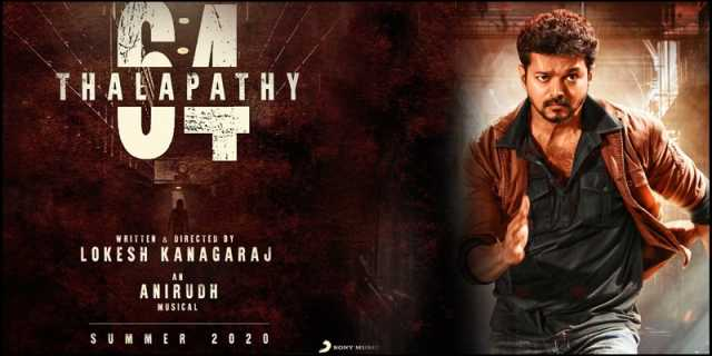 thalapathy-64-update