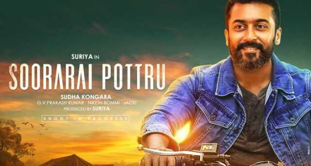 soorarai-potru-theme-song-to-release-tomorrow