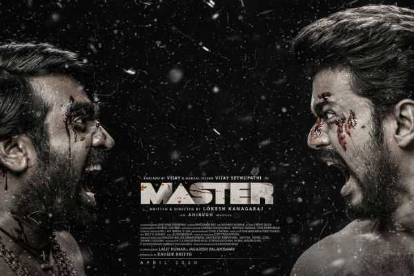 master-3rd-look
