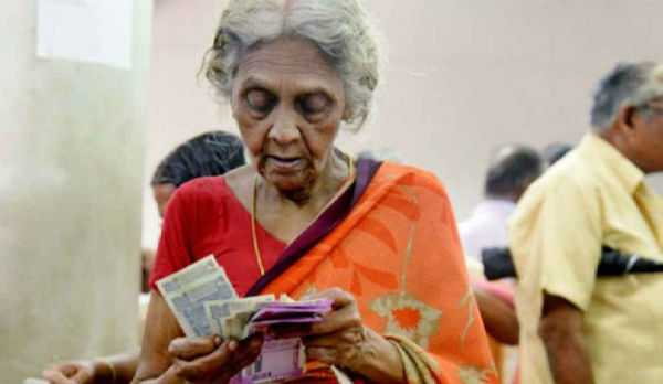 senior-citizen-pension-amount-increased