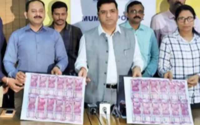 pak-made-fake-rs-2-000-notes-with-face-value-of-rs-24-lakh-seized