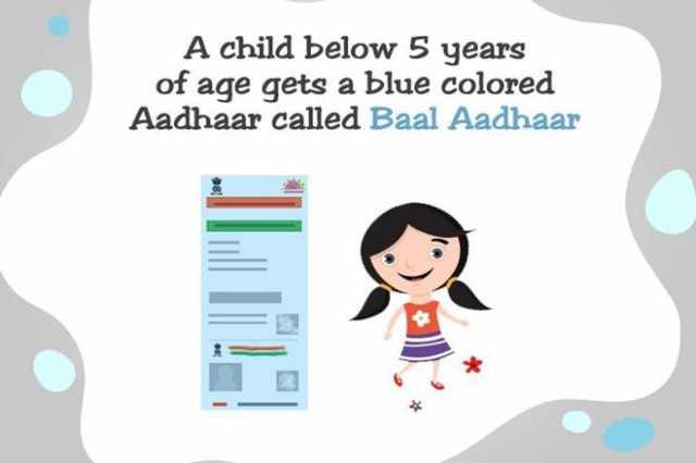 how-to-enrol-children-for-aadhaar